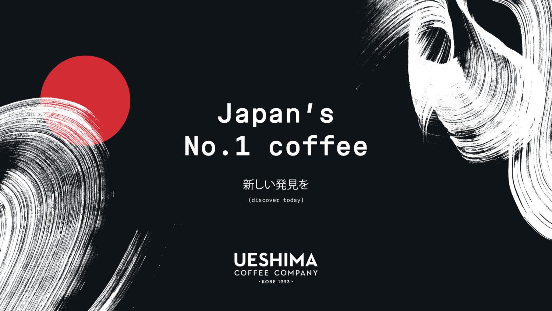 Ueshima Coffee Company